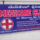 Medicare Clinic Image 4