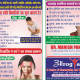 Aarogyam - A Center of Homeopathy & Natural Care Image 1