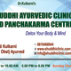 Shuddhi Ayurvedic Clinic and Panchakarma Centre Image 1