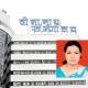 Deenanath Mangeshkar Hospital Image 2