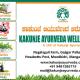 Kakunje Ayurveda Wellness Home Image 2
