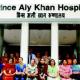 Prince Aly Khan Hospital Image 2