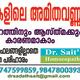 Dr. Sait's Homoeopathy Image 4