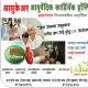 Ayucare Ayurved Hospital Image 3