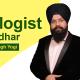 Dr Yogi Ayurveda - Sexologist in Jalandhar, Sex Specialist in Jalandhar Image 2