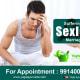 Dr Yogi Ayurveda - Sexologist in Jalandhar, Sex Specialist in Jalandhar Image 3