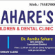 Sahare's Children and Dental Clinic Image 2