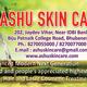 ASHU  SKIN CARE Image 2