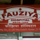 Fauziya Hospital Kurla Image 1