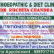 HOMOEOPATHIC MULTISPECIALITY AND  DIET AND DIABETIC CURE CENTER Image 1
