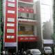 Om Shaanti Hospital Image 3