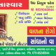 Dr. Nikul Patel's Atharva Ayurveda Clinic and Panchkarma Center Image 1