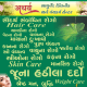 Dr. Nikul Patel's Atharva Ayurveda Clinic and Panchkarma Center Image 7