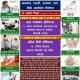 Lata Mangeshkar Hospital, Sitabardi Image 2