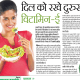Dr. Shalini's Diet & Wellness Image 8