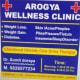 Arogya Wellness Clinic Image 3