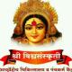 Shree Vishwasanskruti Ayurved Chikitsalaya Image 2