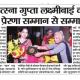 Dr. Jyotsna's Clinic (Resi cum Clinic) Delhi Image 8