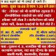 Gaurav Homoeopathic Clinic Image 7