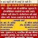 Gaurav Homoeopathic Clinic Image 2