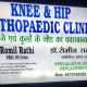 Dr. Romil Rathi's- Knee & Hip Orthopaedic Clinic Image 2