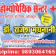 Bhopal Homeopathic Centre Image 8