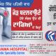 Dr. HP Singh  Image 3