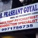 Dr. Prashant Goyal Clinic Image 1