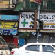 Kundu Medical Special Clinic Image 1