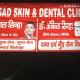 Prasad Skin & Dental Clinic Image 1