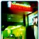 Carvalhos Dental Clinic Image 2