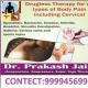Dr. Prakash Jain Clinic Image 1