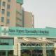 Dr. Anupam Goel Opd @ Max Super Specialty Hospital-Saket Image 2