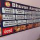 Dr. Pahun - Sexologist and Ayurveda Specialist - Bhuvan Aarogyam Hospital Image 2