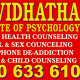 Dr. Krantikar Psychologist & Hypnotherapist Image 5