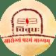 Vibudhah Image 2