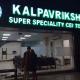 BLK Super Speciality Hospital Image 3