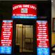 Dental Care Unit Image 3