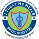 Patel Hospital Image 3