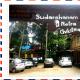 Sudarshanam Netra Chikitsalayam Image 1