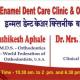 Dr Aphale's Enamel Dent Care Clinic  Image 2