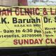 Baruah's Laboratory Diagnostic Image 2