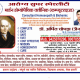 Aarogya Superspeciality Modern Homeopathic Clinic Image 5