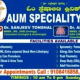 Aum Speciality Clinic Image 1