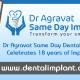 Dr Bharat Agravat Cosmetic Laser Dental Implant Clinic Image 9