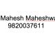 Dr. Maheshwari Orthopedic Clinic Image 1