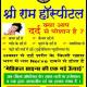 Shiv Pain Clinic Image 4