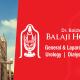 Balaji Hospital Image 1