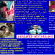 Friends Diagnostic Pvt Ltd, Garia, Phone 9088482135, 03324309035 Image 8