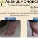 Anshul Homoeopathy Cure & Care Image 10